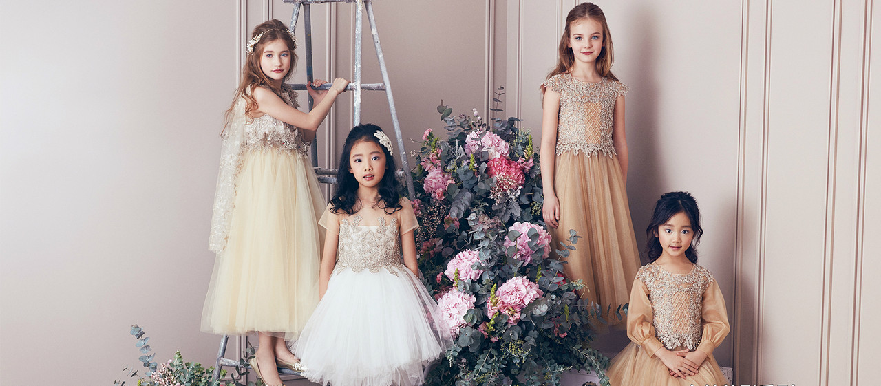 Flower Girl Dresses 2018