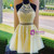 Yellow Tulle Halter Appliques Short Homecoming Dress With Beading