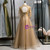 A-Line Champagne Tulle High Neck Backless Prom Dress With Beading 2020