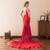 Red Satin Spaghetti V-Neck Lace Back Train Prom Dress