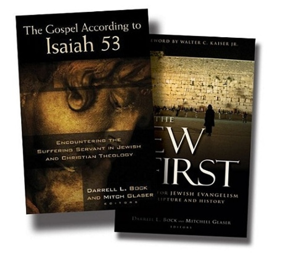 2 Book Set: To the Jew First + Gospel According to Isaiah 53