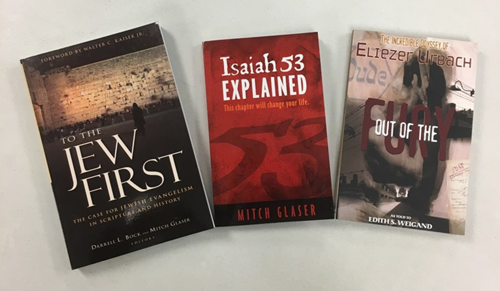 3 Book Special:  3017 Out of the Fury + 3131 To the Jew First + 3135 Isaiah 53 Explained