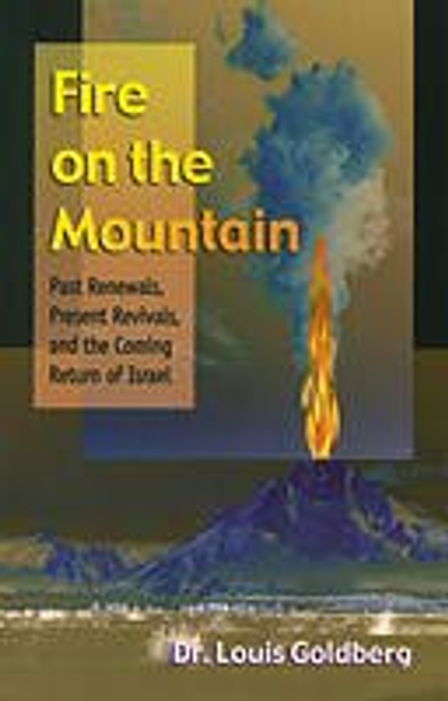 Fire on the Mountain (softcover)