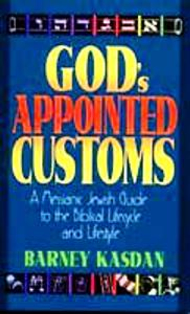 God's Appointed Customs - (softcover)