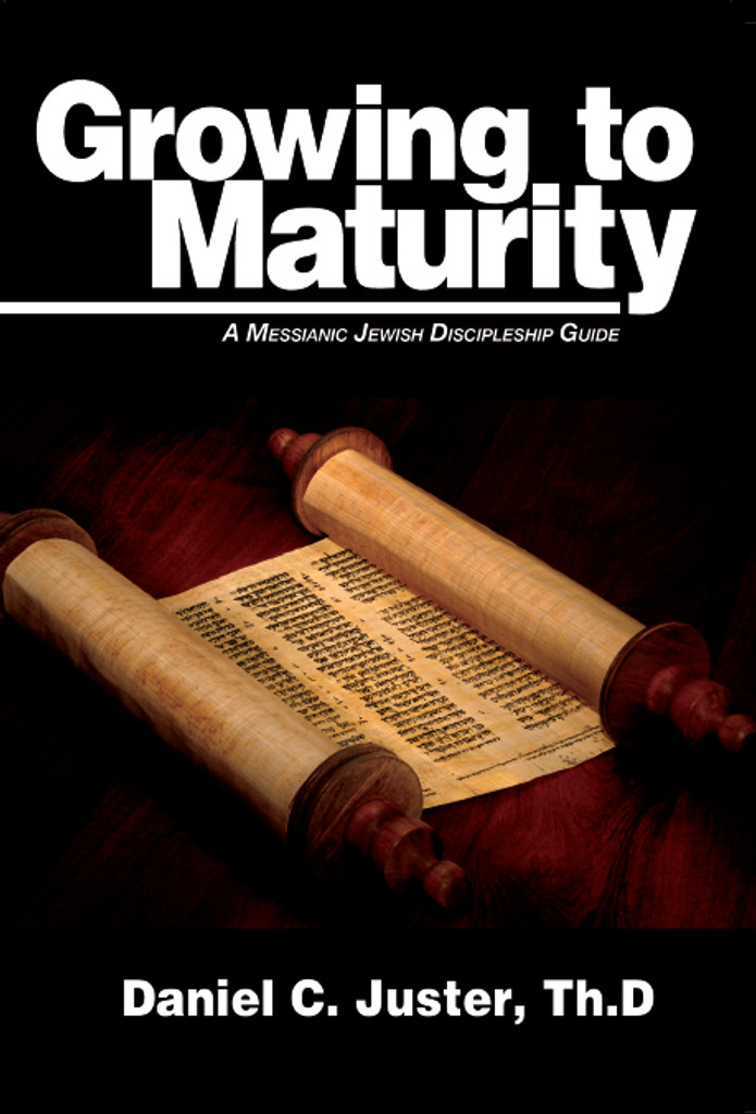 Growing to Maturity (softcover)