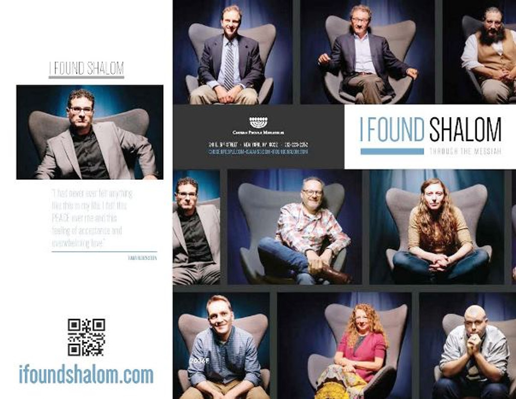 I Found Shalom - Tract (FREE)