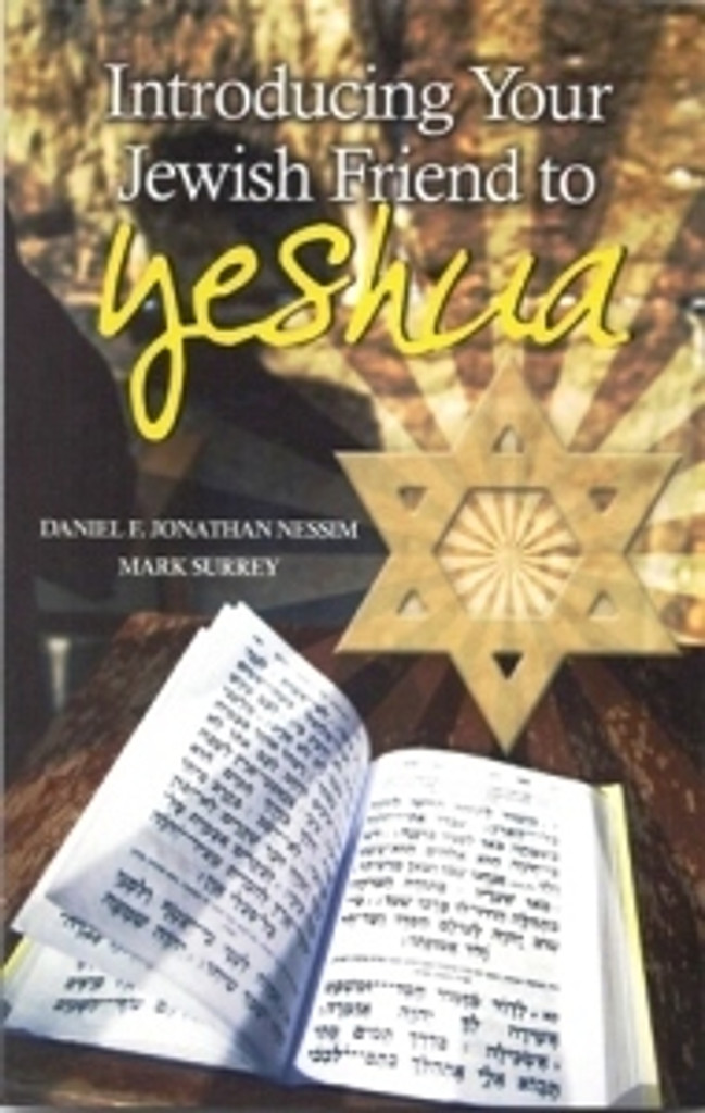 Introducing Your Jewish Friend to Yeshua (softcover)