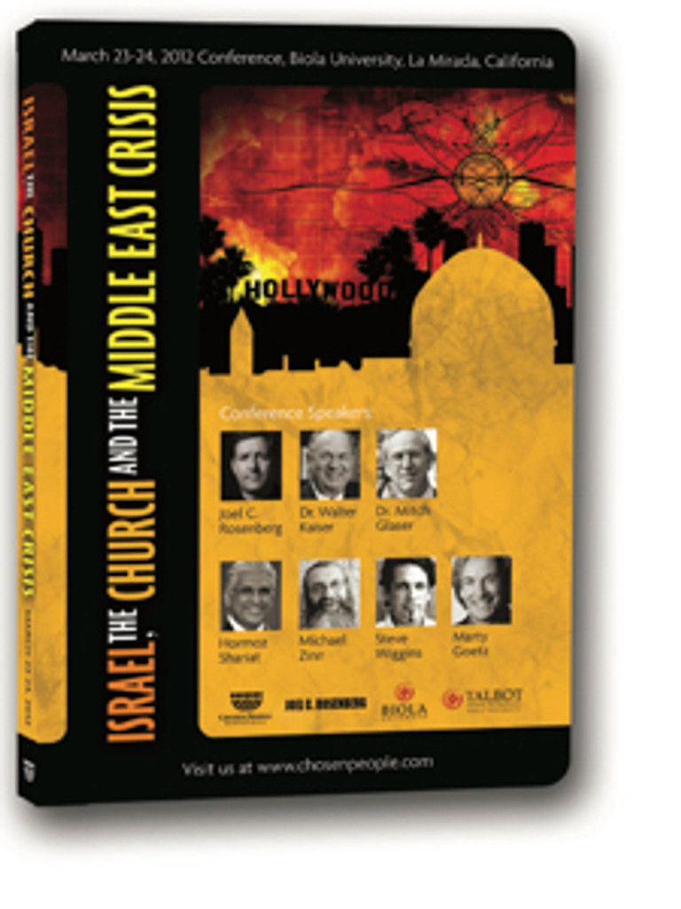 Israel, the Church and the Middle East Crisis DVD