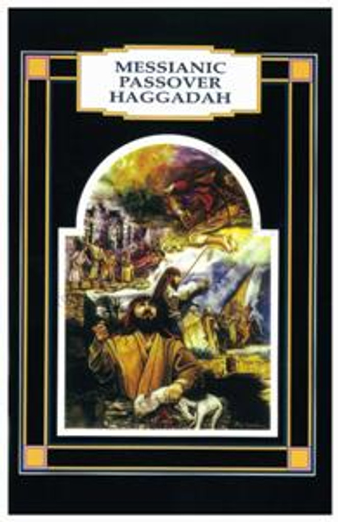 Messianic Passover Haggadah Leader's Manual (soft cover)