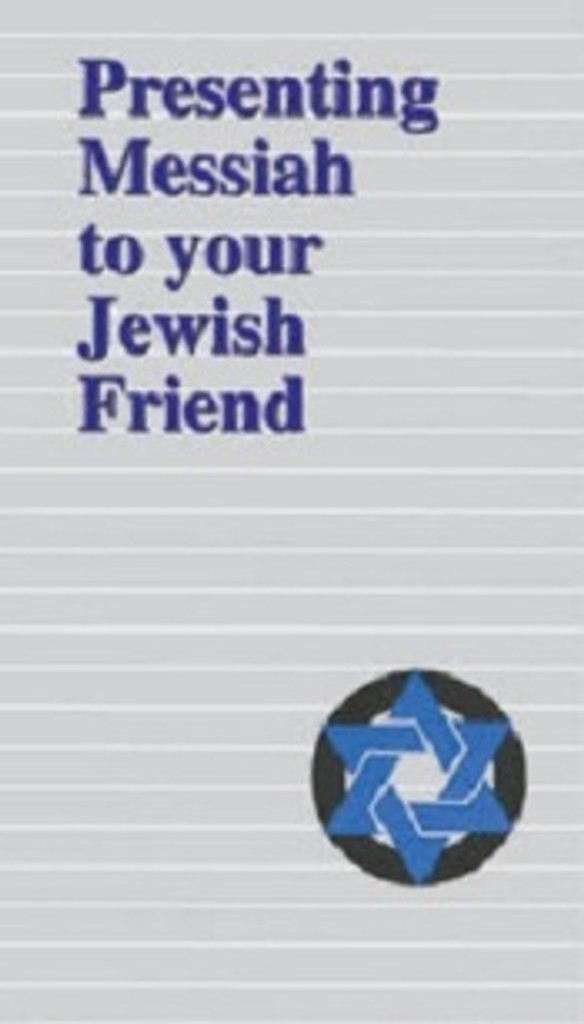 Presenting Messiah To Your Jewish Friend - Tract