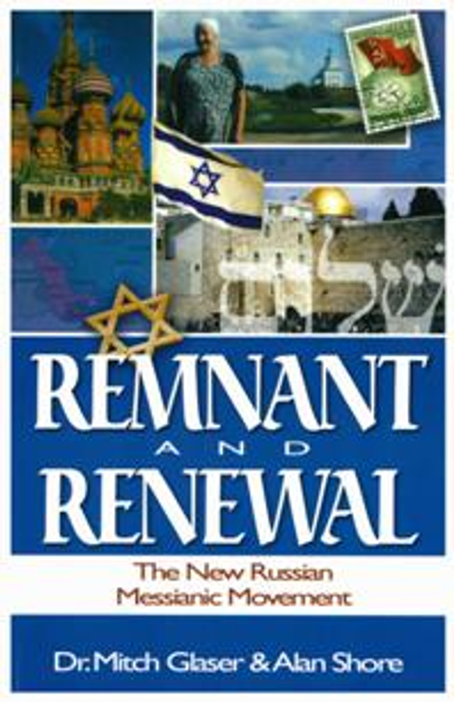 Remnant and Renewal (softcover)