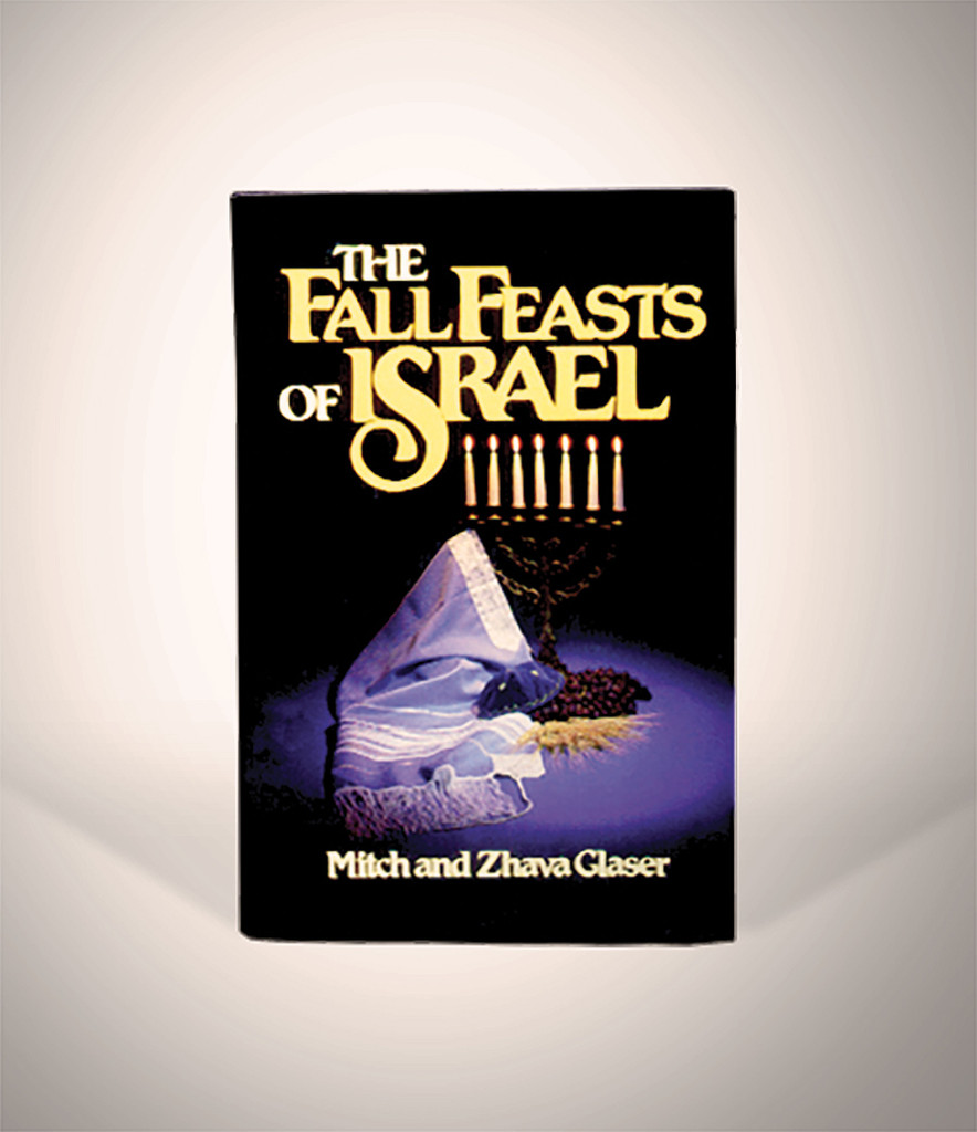 The Fall Feasts of Israel (softcover)