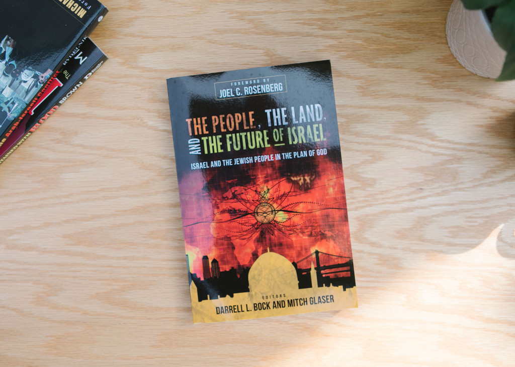 The People, Land and Future of Israel