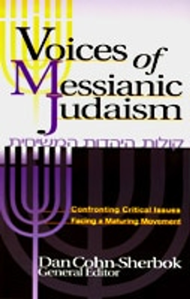 Voices of Messianic Judaism (softcover)