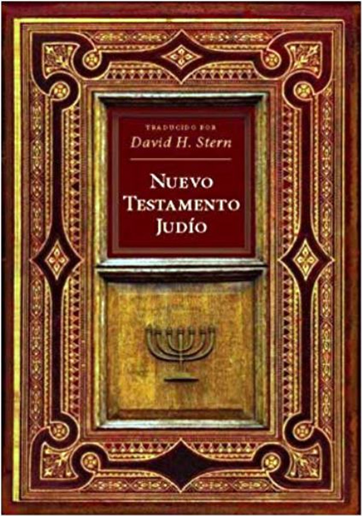 Jewish New Testement - Spanish (softcover)