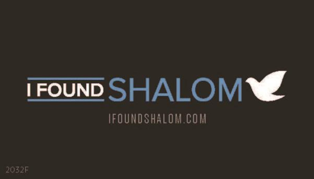 """I Found Shalom"" Track (Pack of 100 business cards)"