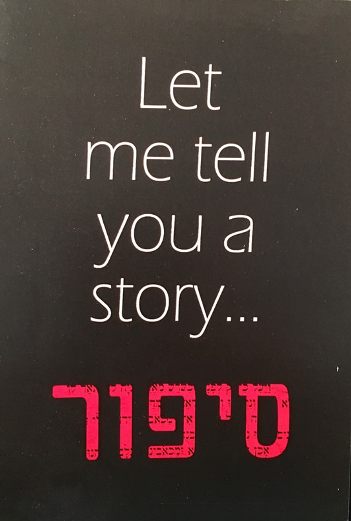 """Let Me Tell you a Story"" (Bi-fold postcard brochure)"