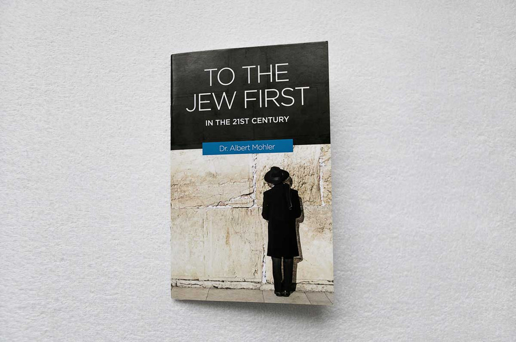 To the Jew First in the 21st Century booklet