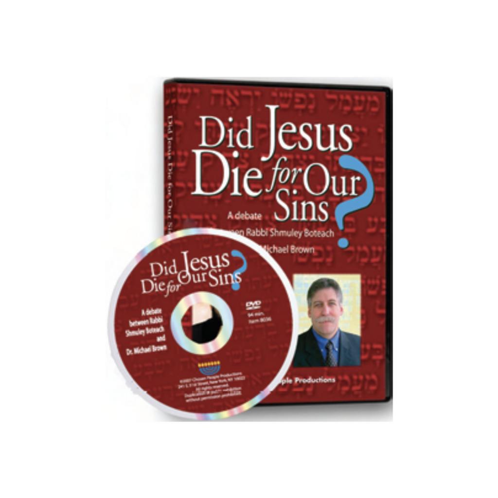 Did Jesus Die for our Sins? - NYC Debate DVD