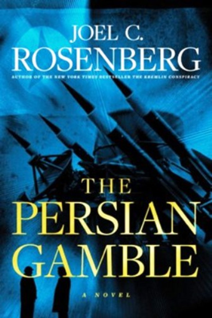 The Persian Gamble (Soft cover )