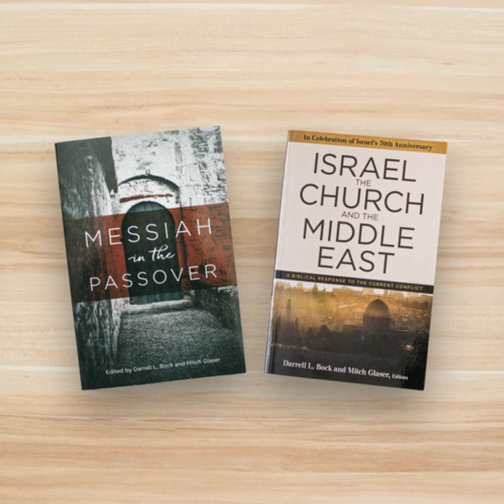2 book set: Messiah in the Passover + Israel the Church and the Middle East
