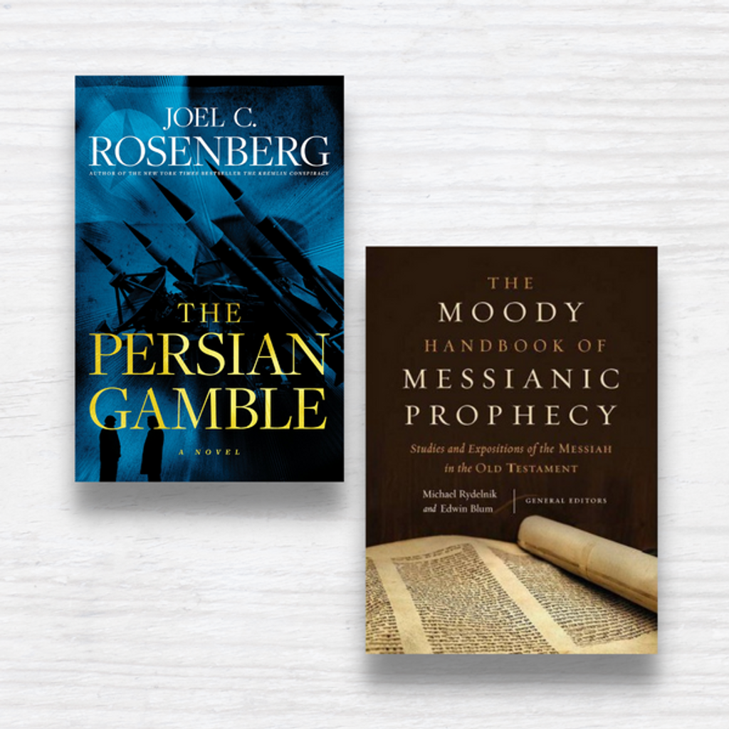 2 Book Set: Persian Gamble + Moody Handbook of Messianic Prophesies