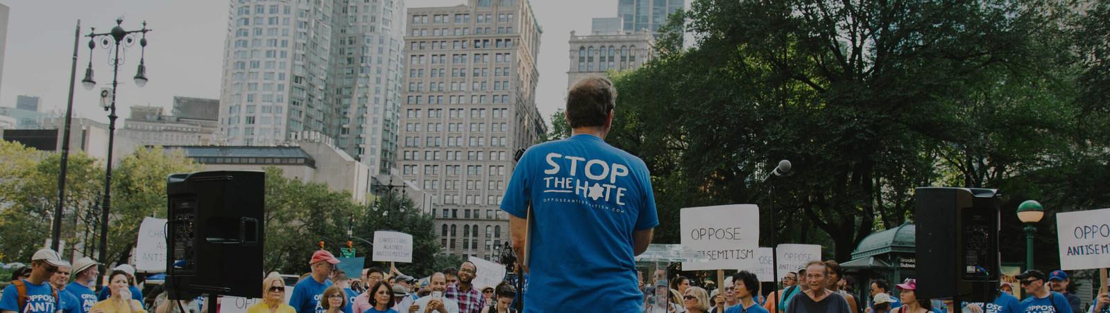 Fight Antisemitism