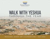 Messianic Jewish Art Calendar 2021-2022