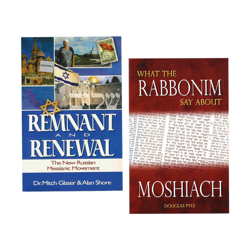2 Book Special: 3115 Remnant and Renewal + 3130 What the Rabbonim Say About Moshiach