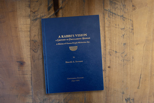 A Rabbi's Vision (hard cover)