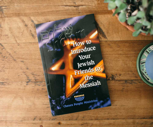 How to Introduce Your Jewish Friends to Messiah (softcover)