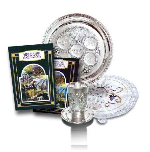 Passover Seder Set (5 pieces)