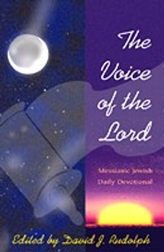 The Voice of the Lord (softcover)