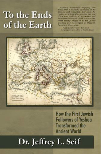 To The Ends of the Earth (softcover)