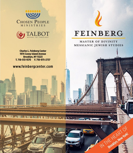 Feinberg Center brochure (Chosen People Ministries in Brooklyn, NY