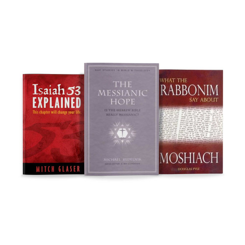 Advent - 3 Book Special Package: #3171 The Messianic Hope, #3130 What the Rabbonim Say about Moshiach, #3135 Isaiah 53-Explained