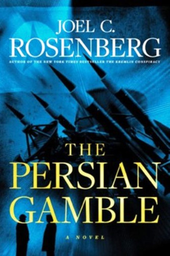The Persian Gamble (Hard cover)