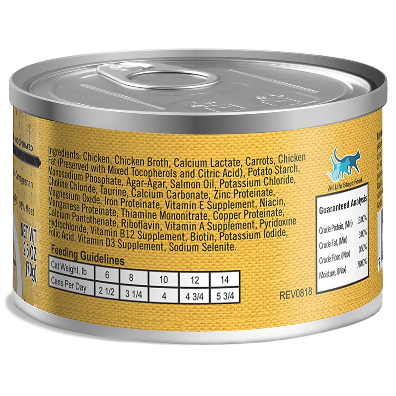 Lotus Just Juicy Chicken Stew Recipe Grain-Free Canned Cat Food