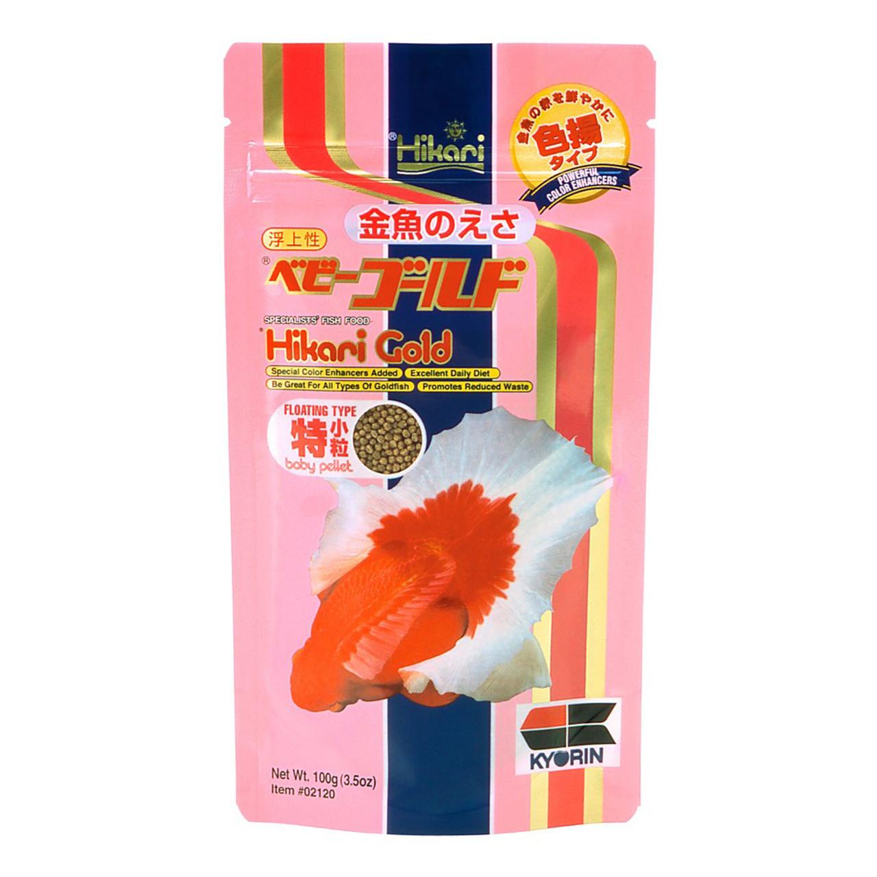 Hikari Goldfish Gold Baby Pellet Fish Food