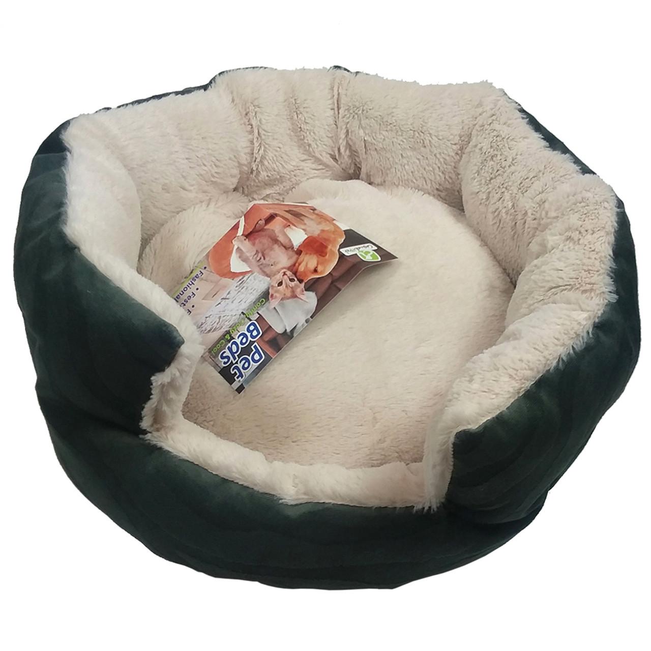 Casual Pet Cuddler Pet Bed