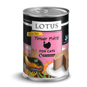 Lotus Turkey Pate Recipe Canned Cat Food