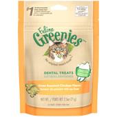 Greenies Oven Roasted Chicken Flavor Dental Cat Treats