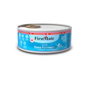 FirstMate Wild Tuna Grain Free Canned Cat Food