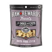 Raw Rewards Pork Liver Freeze Dried Dog & Cat Treats