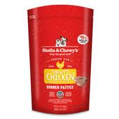 Stella & Chewy's Chewy's Chicken Dinner Patties Frozen Raw Dog Food
