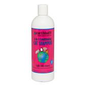 Earthbath 2-In-1 Conditioning Cat Shampoo
