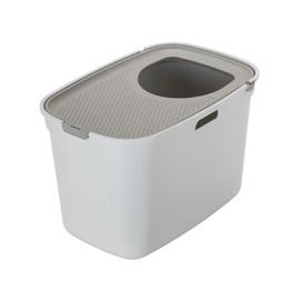 Moderna Top Entry Cat Litter Box - Front