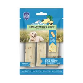 Himalayan Peanut Butter Dog Chew Treat - Small