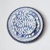Terrafirma Ceramics Dinnerware  - Charger Plate, Dinner Plate, Salad Plate, Dessert Plate(Cobalt)