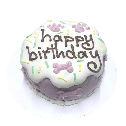 Customized Sprinkle Birthday Cakes for Dogs, Organic - PINK